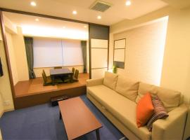 Hotel photo: East Toranomon is the Central Tokyo