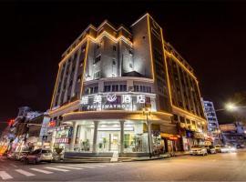 होटल की एक तस्वीर: Dongguan Weimei Hotel (Dongcheng Branch)