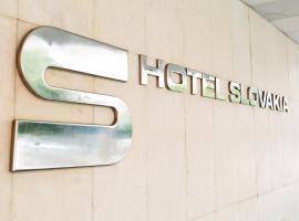 Hotel photo: Hotel Slovakia