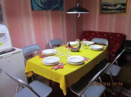 Foto di Hotel: Sicilian Home