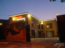 Hotel near Ванадзор