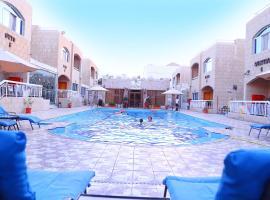 Hotel near Emirados Árabes Unidos