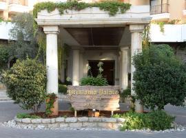 Hotel Foto: Printania Palace Hotel