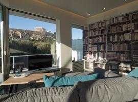 Hotel Photo: Luxury Veni Acropolis View Apartment