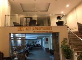 Foto do Hotel: Viet My apartment