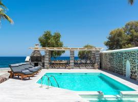 Hotel photo: Damma Beachfront Luxury Villa