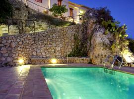 Hotel photo: Bajo El Cejo