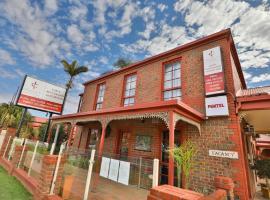 Фотография гостиницы: Early Australian Motor Inn