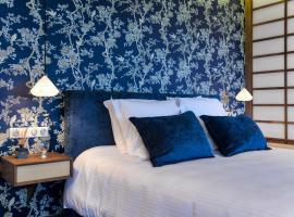 Hotel Photo: Chambres d'hôtes Domaine de Nazère