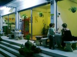 Hotel photo: Happy Guesthouse 2