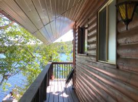 Hotel photo: Le petit chalet sur le lac