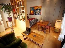 A picture of the hotel: Studio in Zagreb 34568