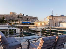 Hotel photo: Acropolis Stylish Suite