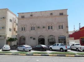 A picture of the hotel: Dar AlSalam Furnished Units