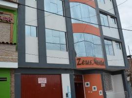 A picture of the hotel: Hotel Zeus