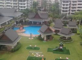 Hotel photo: Royal Palm Residence