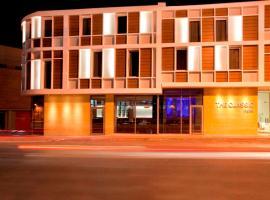 Hotel near ประเทศไซปรัส