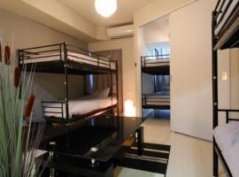 Hotel photo: 1min to Higashi-Shinjuku St! VK1