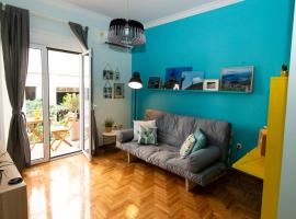 Hotel photo: Athens Pagrati Park Upbeat Apartment