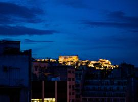 Hotel photo: Apartment in the heart of Athens