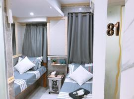 Фотография гостиницы: Jing Kong City (Tsim Sha Tsui) Hostel