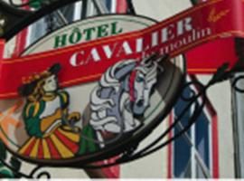 Hotel photo: Hotel Le Cavalier Du Moulin
