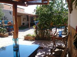 Фотография гостиницы: Casa Rural El Almendro