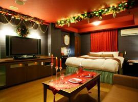 Hotel photo: Narita Hotel Blan Chapel Christmas (Adult Only)