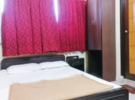 Хотел снимка: Vaishali Guest House