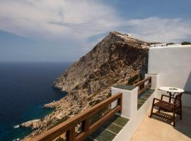Hotel photo: Alosanthos Private Residence