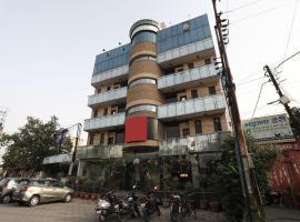 Фотография гостиницы: Hotel Yadu Residency
