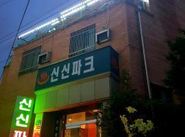 Hotel near Gangneung