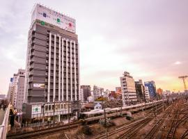 Hotel photo: UNIZO INN Shin-Osaka