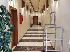 Hotel near 하미스무샤이트