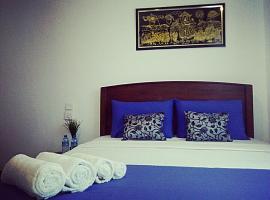 Hotel photo: InHouse