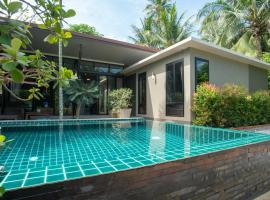 A picture of the hotel: Merasi Private Pool House
