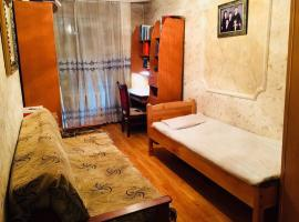 Hotel near Ulan Bator