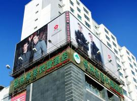 Hotel photo: GreenTree Inn Gansu Tianshui Lantian City Plaza Express Hotel