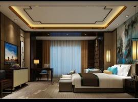 Zdjęcie hotelu: Shufeng Shengyuan Hotel