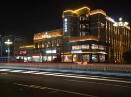 Fotos de Hotel: Atour Light Hotel Tangshan Exhibition Center