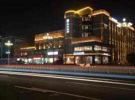 ホテル写真: Atour Light Hotel Tangshan Exhibition Center