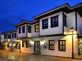 Hotel Photo: Vista Boutique Hotel & Restaurant