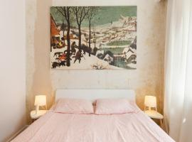Hotel photo: Apartament w sercu miasta