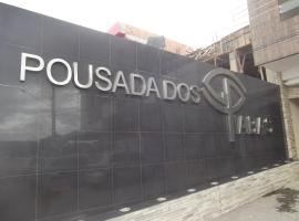 Hotel Photo: Pousada dos Piabas