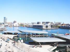 Hotel photo: Darling harbour Waterview Luxury Apartment
