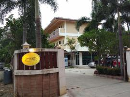 A picture of the hotel: บ้านสำราญหทัย