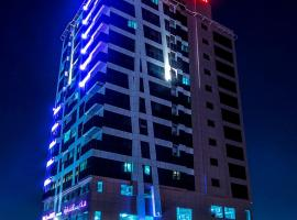 A picture of the hotel: Hala Inn Hotel Apartments