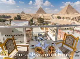 Hotel photo: Great Pyramid Inn