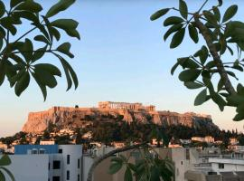 A picture of the hotel: Acropolis view