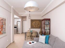 Hotel photo: Modern apt next to Athens' center, close to Gkazi